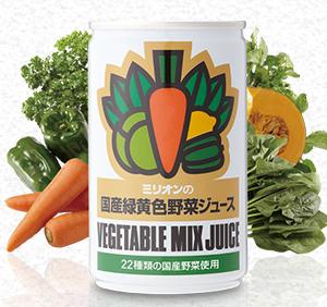 野菜ジュース一口で違いを実感できる本格ジュース