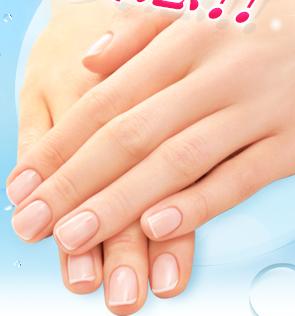 爪の美容液、佐藤製薬、ネイルリペアセラム